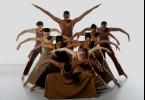 студия современных танцев